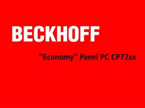 Beckhoff新一代的平板电脑CP72xx