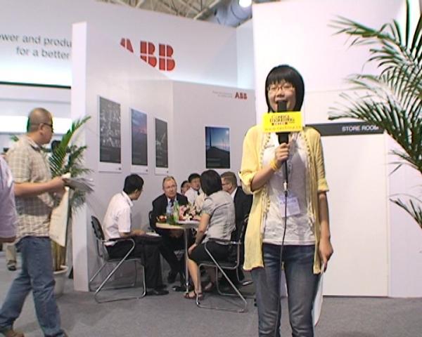2009亚洲风能大会专题报道:ABB展台