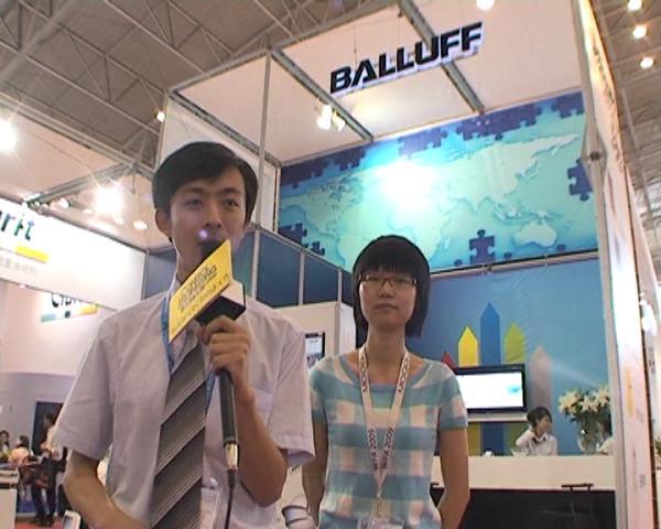 2009亚洲风能大会专题报道:巴鲁夫展台