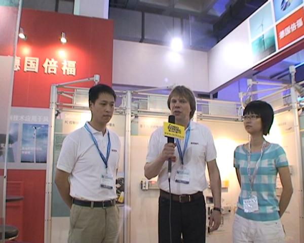 2009亚洲风能大会专题:倍福展台