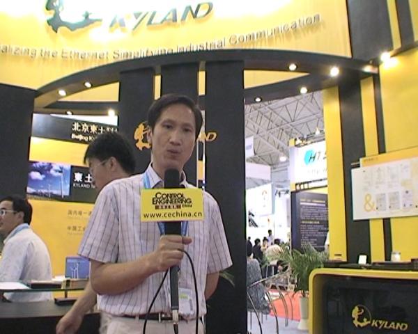2009亚洲风能大会专题报道:东土科技展台