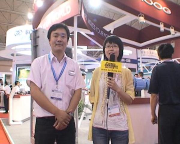 2009亚洲风能大会专题报道-穆格展台