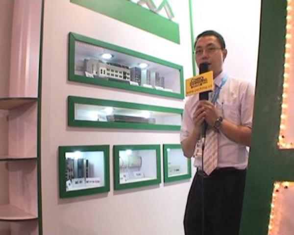 2009亚洲风能大会专题报道:Moxa展台