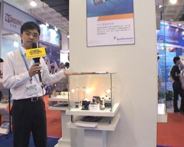 2009亚洲风能大会专题报道:泰科电子展台