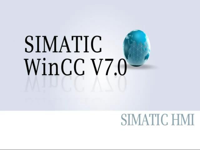 SIMTIC WinCC V7.0产品特性