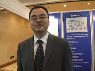 2008远程自动化应用高峰论坛现场展出产品及观众评价