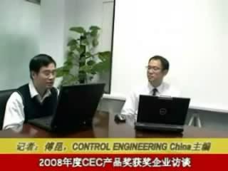 MOXA公司中国区总经理侯武明先生专访