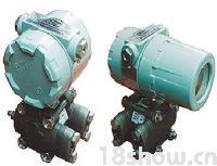电容式压力/差压变送器