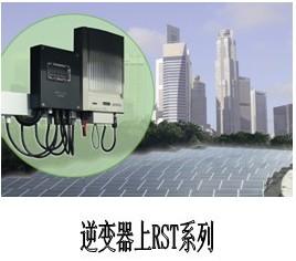 威琅电气为光伏行业提供解决方案