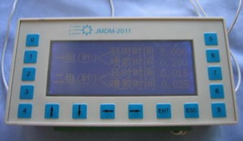 冲床送料控制器,滚轮送料控制器,参数可调