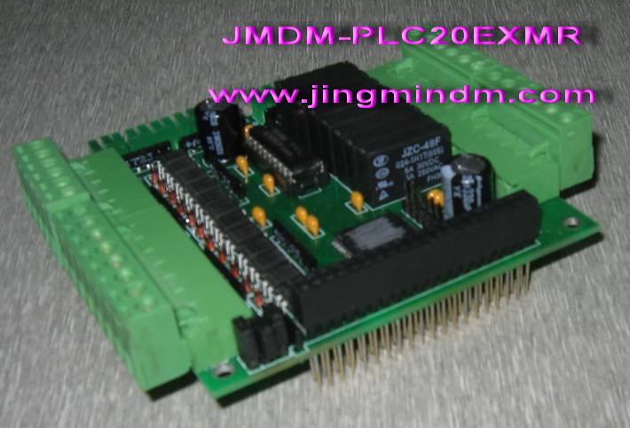 20点plc继电器输出扩展板   jmdm-plc20exmr  图片如下