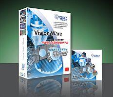 凌云公司VisionWARE视觉软件
