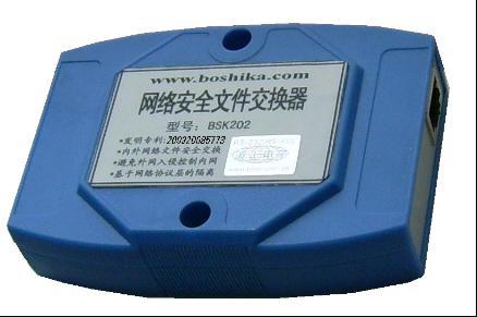 BOK202/BOK201网络安全文件交换器