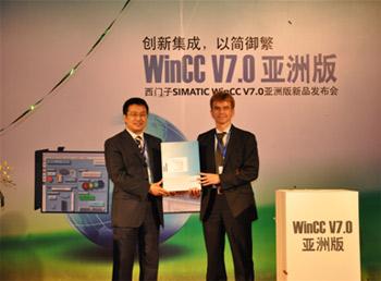 西门子SIMATIC WinCC V7.0亚洲版