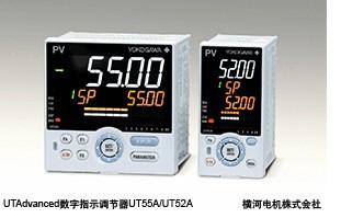 横河电机数字指示调节器UTAdvanced