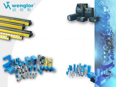 威格勒光电传感器系统INOX