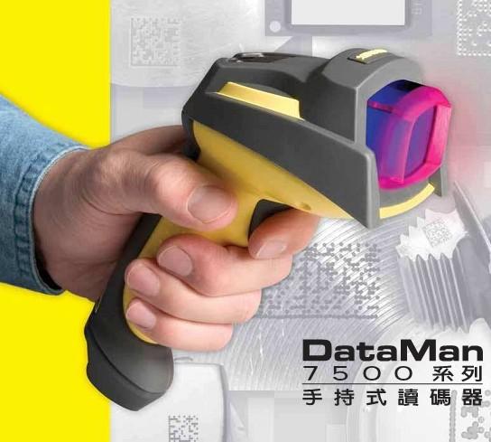 机器视觉系统供应(康耐视)cognex dataman7500