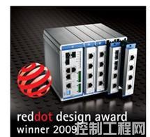 MOXA-模块化网管型工业以太网交换机-EDS-600系列