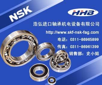 鞍山进口轴承型号大全浩弘原厂进口轴承销售SKF-NSK进口轴承批发图片
