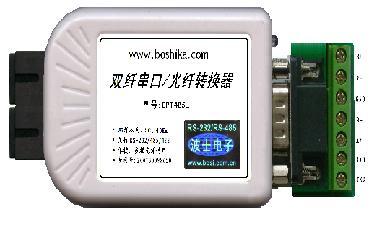 OPT485L单模多模通用的、超小型双纤串口转光纤转换器