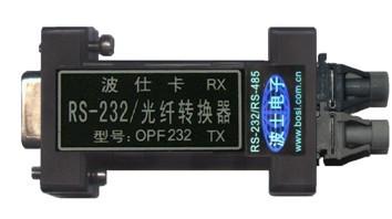 OPF232 RS-232/塑料光纤转换器 DB-9/DB-9外形 无须供电