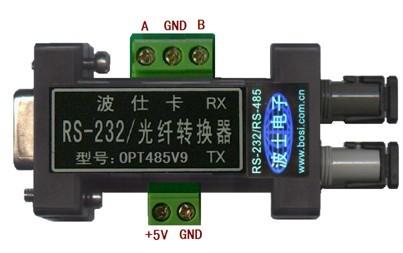 OPT485V9 微型RS-232/485/光纤转换器   多模 DB-9/DB-9外形 5V供电