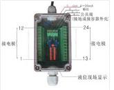 电接点液位变送器
