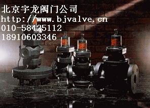 阿姆斯壮减压阀/进口蒸汽减压阀/GP1000减压阀/GP2000减压阀