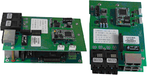 Mexon兆越 MIE-5408系列 煤矿专用4光4电自愈环交换机