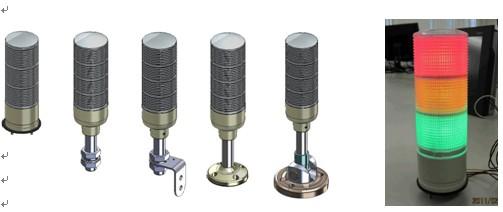 施耐德xvg系列信号灯柱创造信号指示新概念