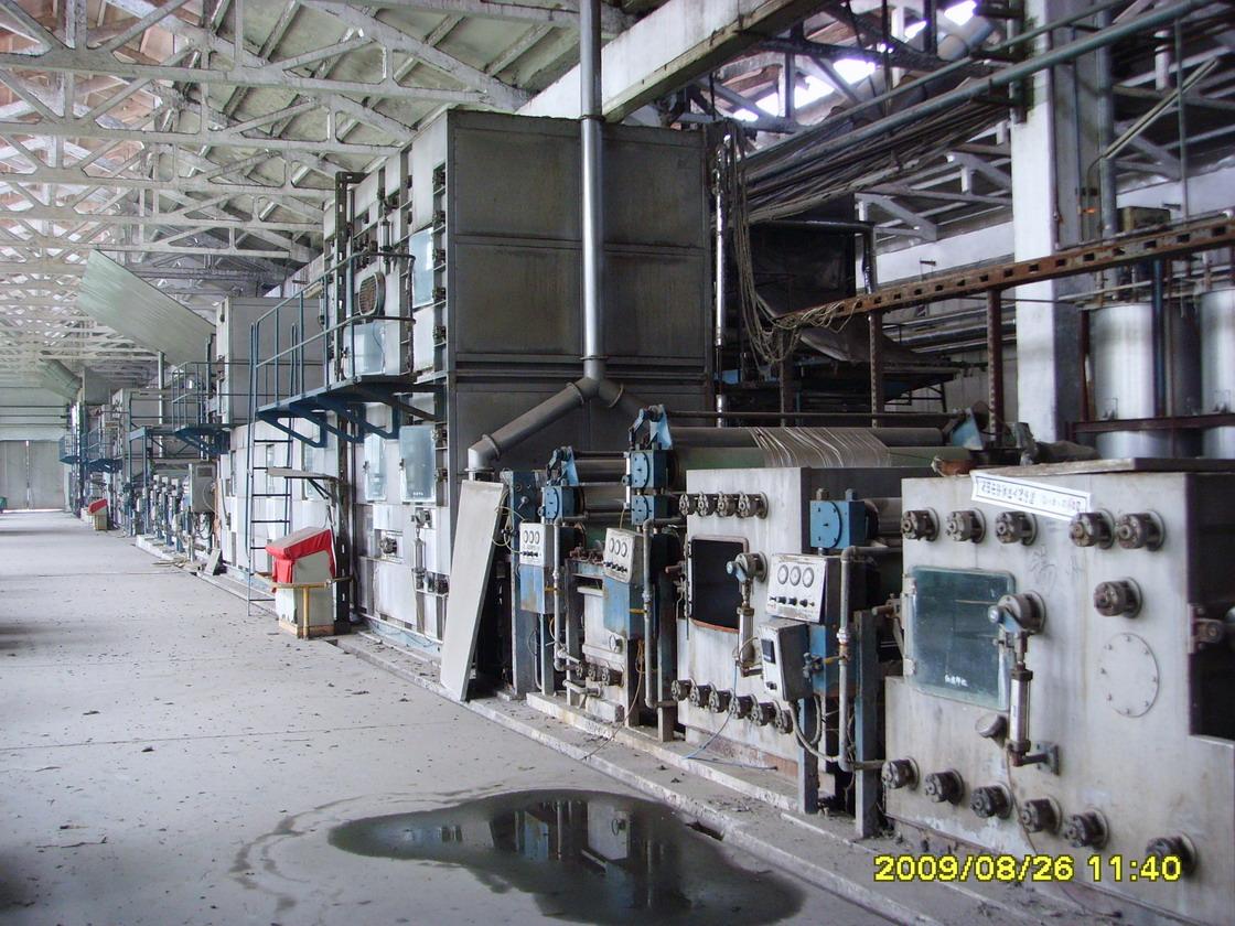 印染设备自动化控制系统集成