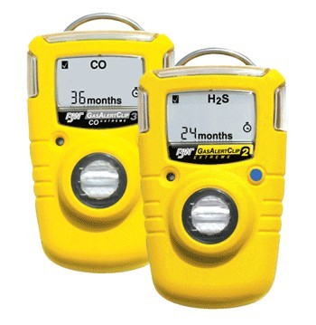 GasAlertClipExtreme免维护单气体监测仪/单气体检测仪