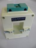 安科瑞大容量低压电流互感器AKH-0.66III