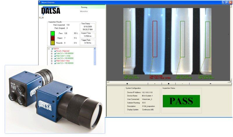 供应图像分析dalsa机器视觉软件图像分析视觉系统