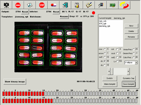 供应DALSA制药行业液体灌装机器检测供应液体灌装机器视觉检测