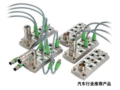 宜科(ELCO)推出-连接系统