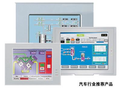 宜科EHV系列----高性能工业嵌入式人机界面
