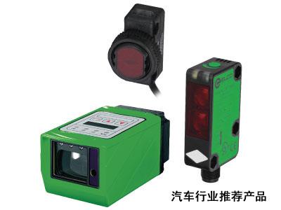 宜科(ELCO)推出-OS系列方形光电传感器
