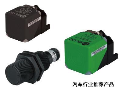 宜科(ELCO)推出-定位式电感式传感器