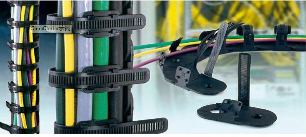 易格斯拖链电缆|塑料拖链|进口拖链电缆|适用于短行程应用,易于装填的易格斯拖链