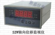 江阴市长江仪表总厂胜蓝自动化-轴向位移表-SZW(RDZW)