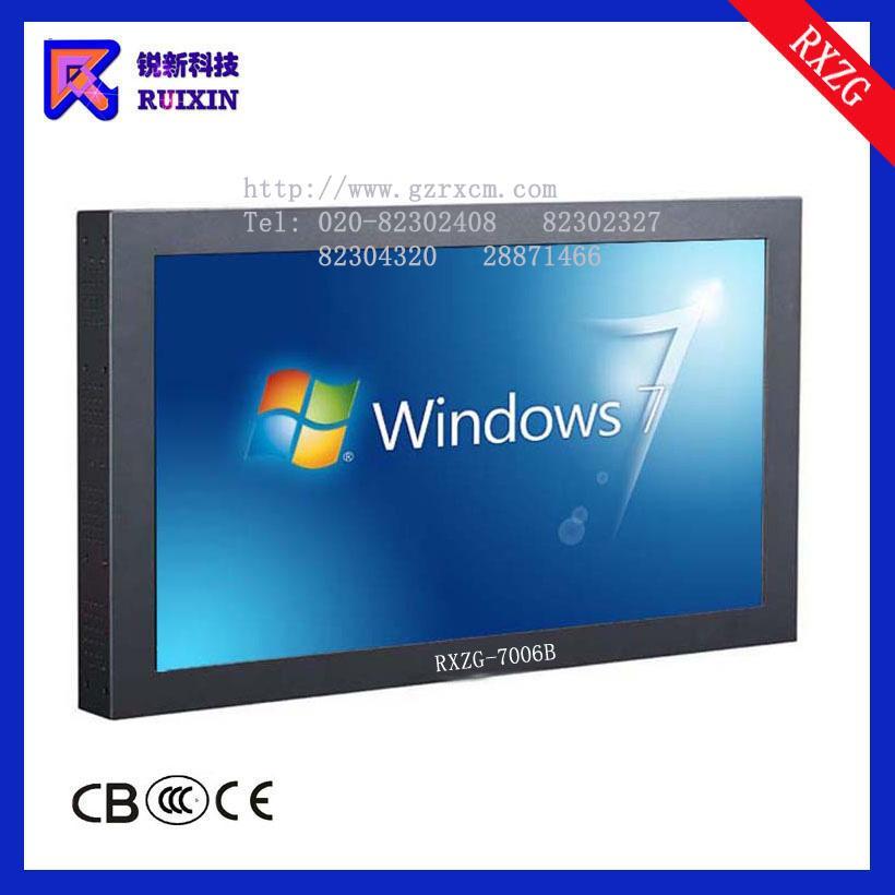 锐新RXZG-7006B防暴防水防尘触摸电脑一体机(单点多点)