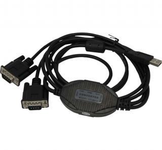 深圳宇泰科技USB转rs232转换器UT-8812