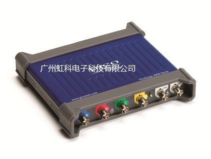 英国pico3400系列4通道高性能示波器-pico示波器-USB示波器-PC示波器—示波器-虚拟示波器