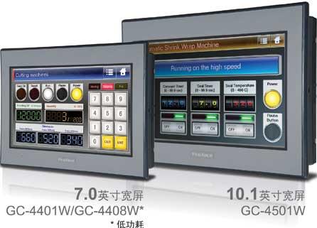 全新可编程人机界面GC4000系列