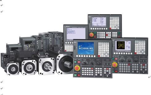 台达CNC数控系统——NC300系列