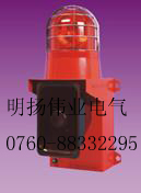 TBJ-150(大功率天车行车用)一体化声光报警器