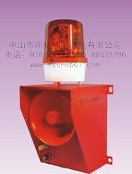 TBJ-100旋转式一体化声光报警器