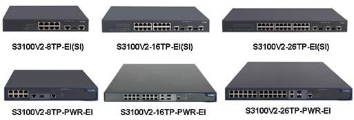 华三H3C S3100V2-16TP-SI以太网交换机代理
