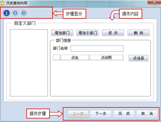 紫金桥向导式组态概述 - dqzijinqiao - 紫金桥软件